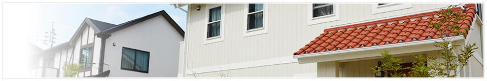 オプティーハウスは、間取りと外観が選べる注文住宅